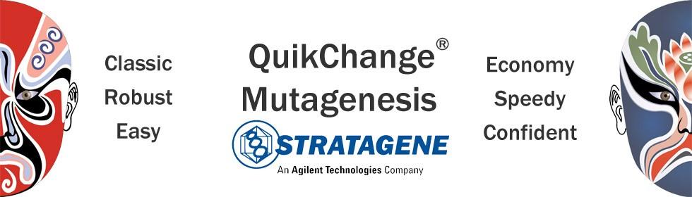 GTC25 Agilent Stratagene Mutagenesis